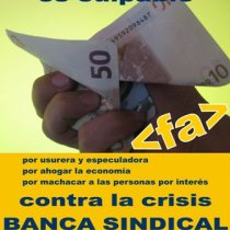 Banca sindical